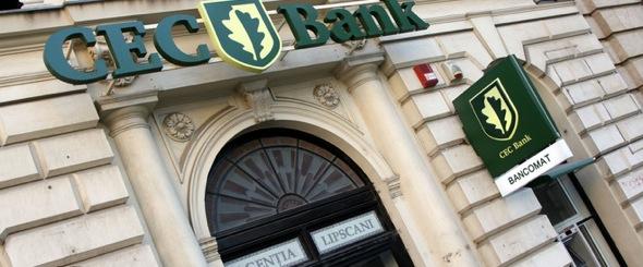 CEC Bank - banca, cec - Foto Sorin Comanescu