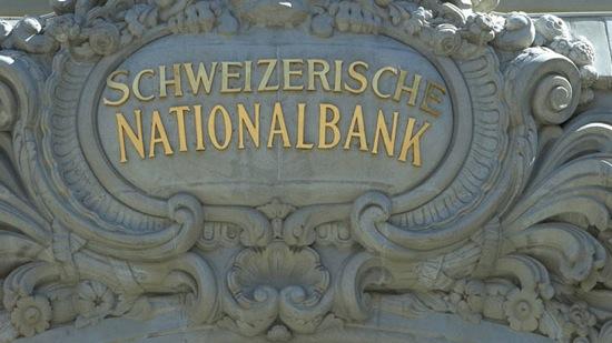 schriftzug-der-schweizerischen-nationalbank-in-bern