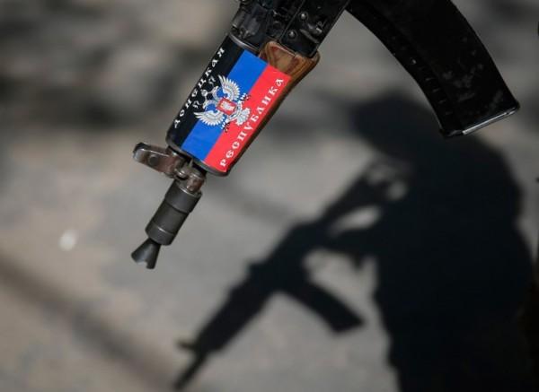 ukraine-gun