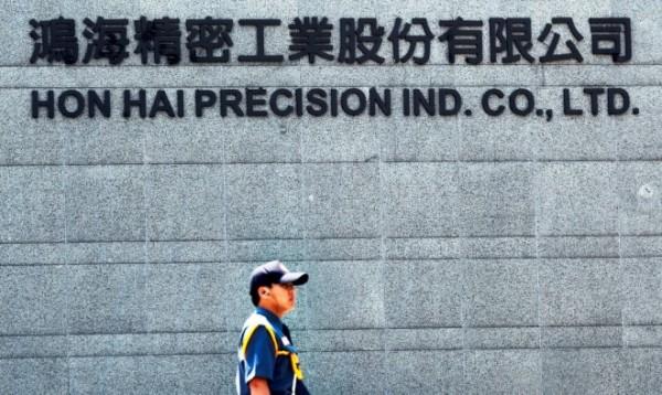 hon-hai-precision-industry