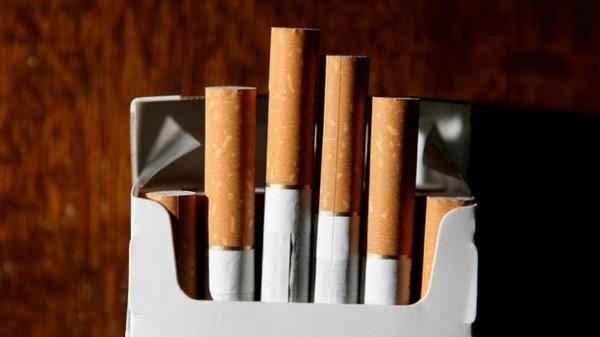 _75429104_cigarettes