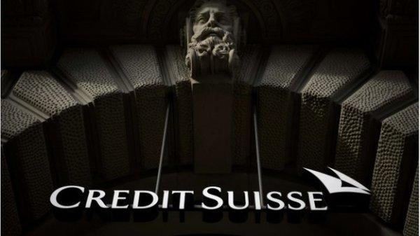 _75549501_creditsuisse