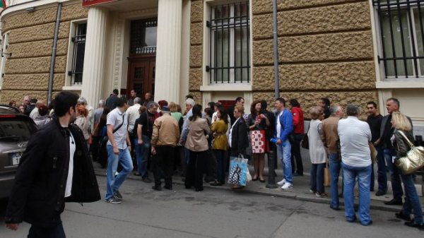 Bulgarien-Bank-run