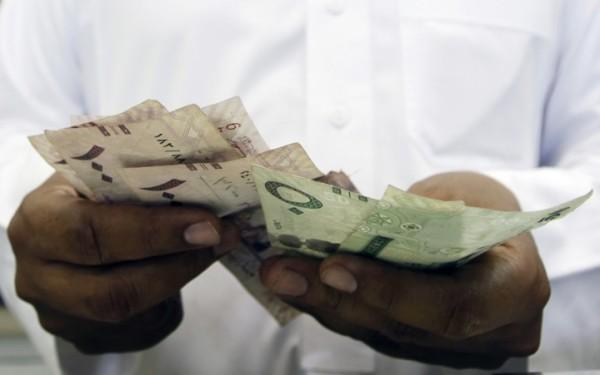saudi-riyal-banknotes