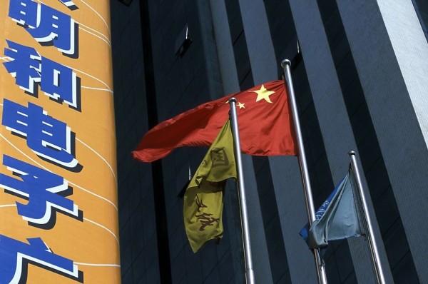 banca chinei