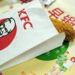 KFC succes chinez