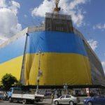 ucraina in cadere