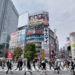 JAPONIA  SI-A CRESCUT TAXA PE CONSUM CA SA EVITE DEFLATIA