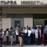 Sistemul bancar bulgar sub atac, spune banca centrală