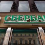 Piața obligațiunilor din Rusia se trezește