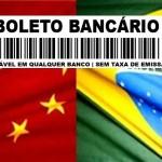 Brazilia pierde 3,7 miliarde de dolari din cauza hackerilor