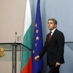 Banca centrală a Bulgariei începe discuțiile despre o supraveghere europeană