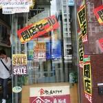 PIB-ul Japoniei se prăbușește
