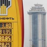 Rosneft incepe sa sufere