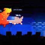 Africa va beneficia de 14 miliarde de dolari investiţii din partea firmelor americane