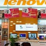 Lenovo inregistrează o creştere de 23% a profitului