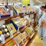 Economia Japoniei a scăzut cu 1,8%