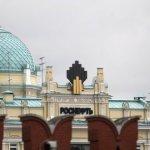 UE adoptă noi sancțiuni împotriva Rusiei
