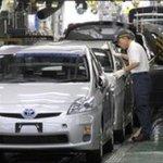 Creșterea exporturilor Japoniei nu poate restrânge deficitul comercial