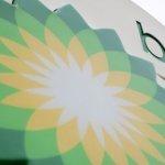 Profiturile BP au scăzut, gigantul petrolier afectat de problemele Rusiei