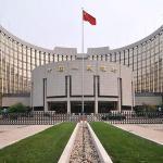Banca Centrală a Chinei reduce neașteptat dobânzile