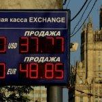 Rusia ridică ratele dobânzilor la 9,5%