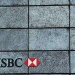 HSBC investigată în Franţa