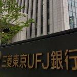 Bank of Tokyo-Mitsubishi amendată cu 315 milioane de dolari