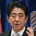 Japonia luptă pentru creșterea sa cu dobanzi foarte mici