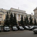 Se încearcă oprirea caderii rublei