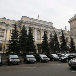 Rusia sprijină companiile cu valută