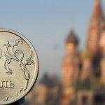 Rusia ridică ratele dobânzilor la 10,5%