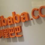 Alibaba a pierdut 160 milioane de dolari in lupta cu bunurile contrafăcute