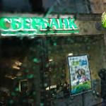 Moscova sprijină băncile cu o mie de miliarde