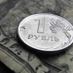 Declinul rublei afecteaza  UE