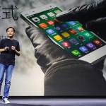 Xiaomi avansează la stadiul de gigant