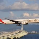 Emirates crează locuri de muncă noi
