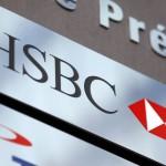 """Profiturile HSBC scad după un """"an dificil"""""""