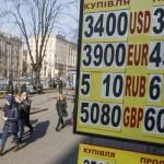 Ucraina crește ratele dobânzilor la 30%