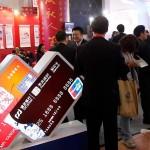 China vrea să permită carduri de credit străine