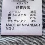 Myanmar vrea să devină o mare mașină de cusut