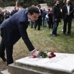 Atena cere Germaniei o despăgubire de 279 miliarde de euro