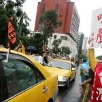 Proteste inedite împotriva condițiilor de lucru în China, prin inghitirea de insecte