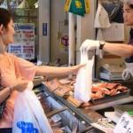 Economia Japoniei creşte surprinzător
