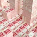 Yuanul nu mai este subevaluat