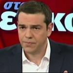 Grecia: Tsipras prevede un acord cu UE pe săptămâna viitoare