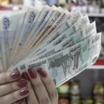 Rusia reduce ratele dobânzilor la 11,5%