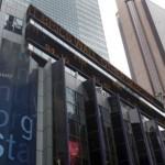 Morgan Stanley raportează un profit de 1,7 miliarde de dolari