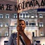 Criza datoriilor din Grecia: Deputații se pregăteasc pentru al doilea vot cu privire la reformele de salvare