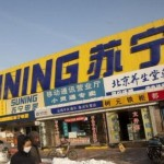 Alibaba da 4.6 miliarde de dolari pentru o participaţie în Suning
